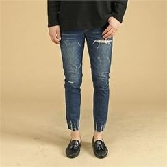 THE COVER - Straight-Cut Distressed Jeans