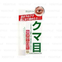 Cosmetex Roland - Qumassara Brightening Essence Cream