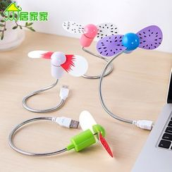 Home Simply - Mini USB Fan