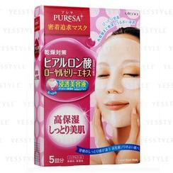 Utena 佑天蘭 - Puresa 保濕柔肌面膜 (透明質酸 + 蜂王漿精華)