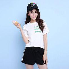 Ashlee - Set: Embroidered Short-Sleeve T-Shirt + Stripe Sweat Shorts