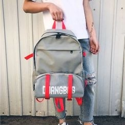 Sosara - Canvas Lettering Backpack
