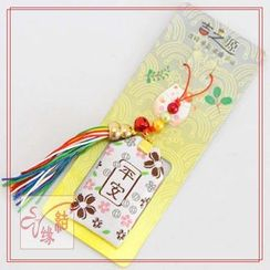 Luck Totem - Safe Omamori Mobile Strap