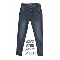 GOROKE - Brushed-Fleece Lined Tapered Jeans
