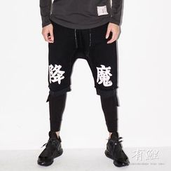 Ashen - Printed Sweat Shorts