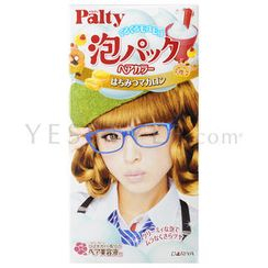 DARIYA - Palty Foam Pack Hair Color (Honey Macaroon)