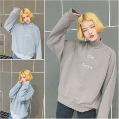 Whitney's Shop - Embroidered Letter Mock-neck Sweatshirt