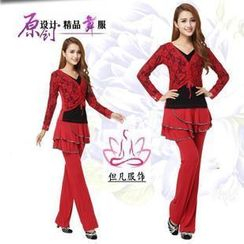 AUM - Dance Set: Top + Pants