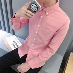 Besto - 口袋純色襯衫