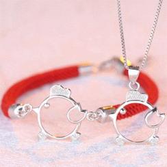 Zundiao - Sterling Silver Chicken Bracelet / Pendant