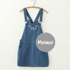 Meimei - Washed Denim Jumper Skirt