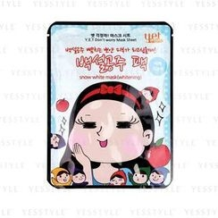 y.e.t - Don't Worry Snow White Mask (Whitening) (5 pcs)