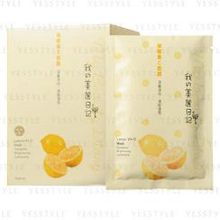 My Beauty Diary - Lemon Vit-C Mask