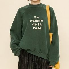Heynew - Letter Embroidered Pullover