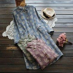 YOYO - Printed Collared Dress