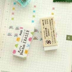 Nina's House - Printed Eraser