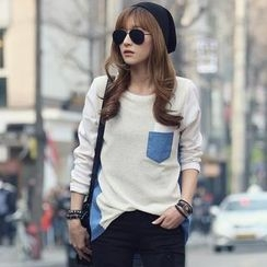 REDOPIN - Long-Sleeve Rib-Knit Panel Top