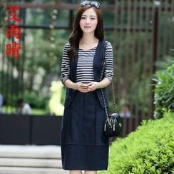 AiSun - Set: Stripe Long-Sleeve Top + Skirt + Long Vest