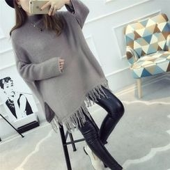 Dream Girl - Maternity Fringe Hem Long Sweater