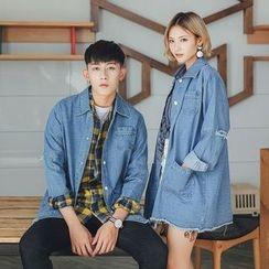 Simpair - Distressed Couple Matching Denim Jacket