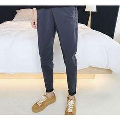 Bestrooy - Plain Slim-Fit Pants