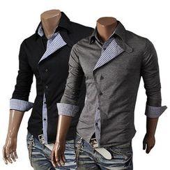 Hansel - Contrast Color Long-Sleeved Cardigan