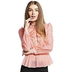 O.SA - Stand-Collar Ruffled Peplum Shirt