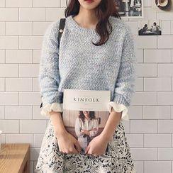 Polaris - Frill Trim Sweater