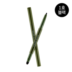 Nature Republic - By Flower Auto Eyeliner (#1 Black)