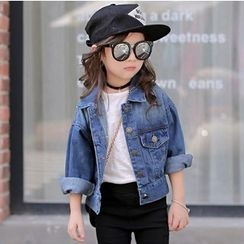 Candy Baby - Kids Denim Jacket