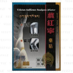 HERBALGY - Cibetan Safflower Analgesic Plaster
