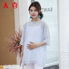 Megumi - Maternity Elbow Sleeve Lace Top