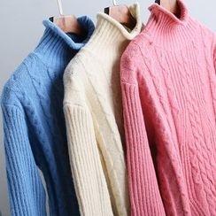 KANAMI - Mock-Neck Slit-Hem Long Sweater
