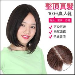 Clair Beauty - Real Hair Short Full Wig - Straight