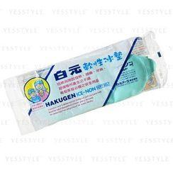 Hakugen 白元 - 軟性冰墊 (連護套)