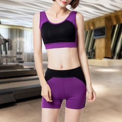 YANBOO - Yoga 2-Piece Set: Top + Bottom