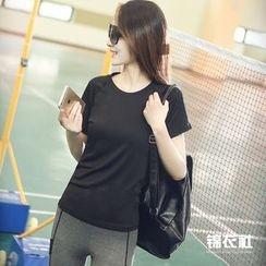 Ariana - Sports T-Shirt / Leggings