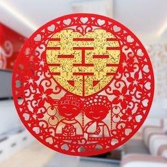 Jubilo Deco - Wedding Wall Sticker