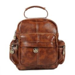 Bag Affair - Faux Leather Backpack