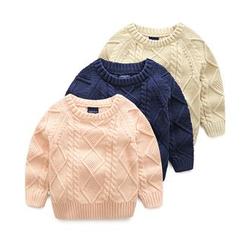 WellKids - 童装麻花针织毛衣