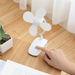 Lazy Corner - USB Rechargeable Fan