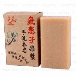 Chee Yen - Soapberry Laundry Soap