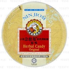 Nin Jiom - Herbal Candy (Original) (Large)