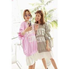Momnuri - Maternity Layered-Hem Pullover Dress