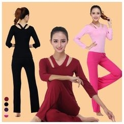 AUM - Yoga Set: Plain Yoga Top + Pants