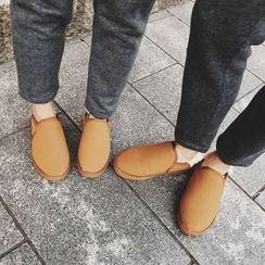AJIEJIA - Couple Matching Snow Slip Ons