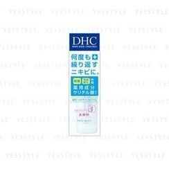 DHC - Medicated Acne Control Face Wash (SS)