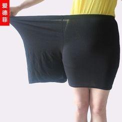 Artfeel - Boy Shorts