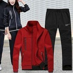 Evzen - 套裝: 字母拉鏈夾克 + 運動褲