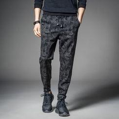 JORZ - Camouflage Jogger Pants